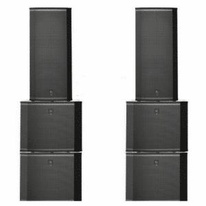 speakerset huren in Utrecht